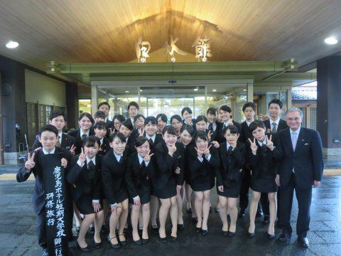 鹿児島ホテル短期大学校 ホテ短 ...
