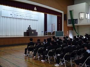 P1200701 第1回「俊英塾」での講話