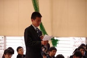 IMGP2048 学級からの意見 中3-2 濵川 勇翔くん