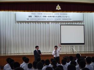P1200987 第2回「俊英塾」学校長も呼ばれての熱いご講演