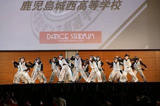高校ダンス部選手権