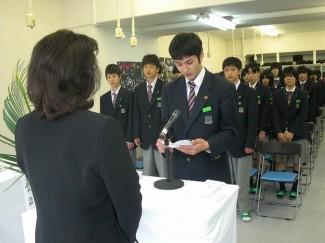 鹿児島レディスカレッジ入校式