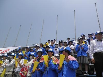 第66回鹿児島県高等学校サッカー競技大会 全校応援