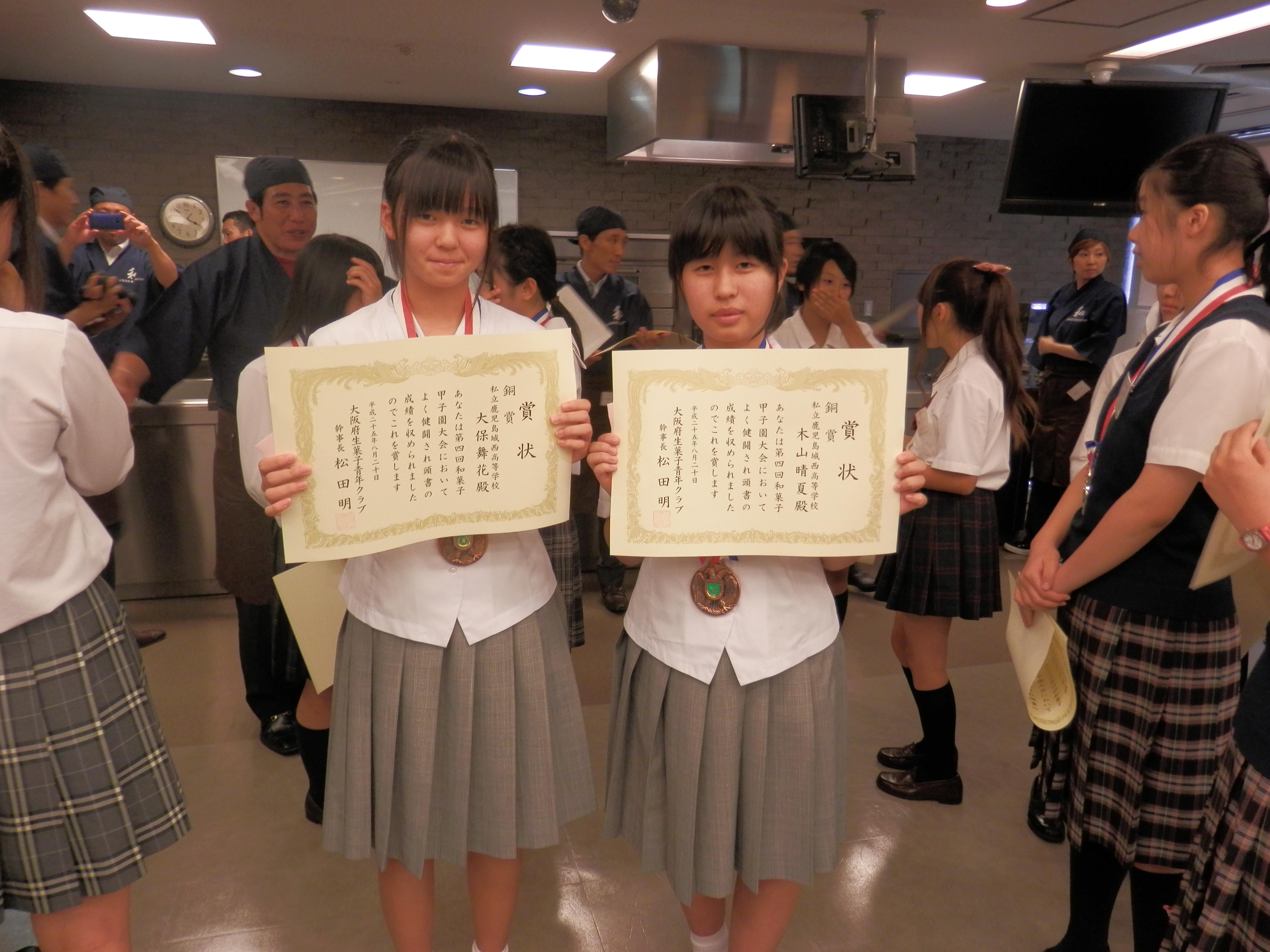 【写真左】大保 舞花さん(国分中出身) 【写真右】木山 夏さん(河頭中出身)