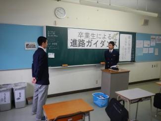 久保田さんのお話を聞き「やる気が出ました。」と感想を述べる生徒