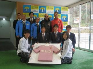 中山選手・バドゥ監督と記念撮影!