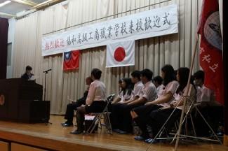 生徒会長の嶋村 彩季さんによる歓迎あいさつ