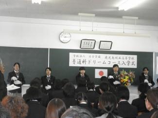 校歌を社会福祉科の生徒が手話で披露