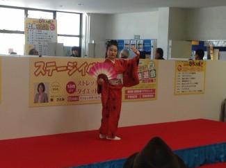 3年生西方さんによる日本舞踊「春が来た」