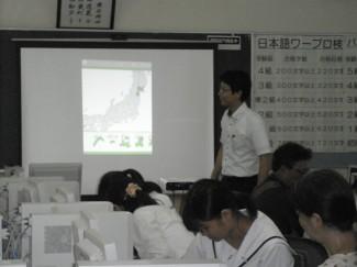 アプリケーションの授業