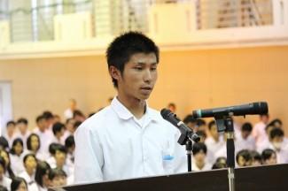 大塚 健太郎くんによる生徒代表決意のことば