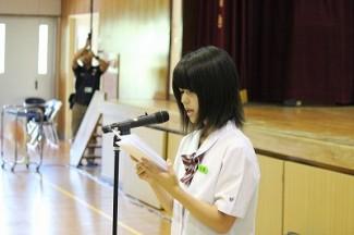 生徒会副会長の比嘉 和沙さんによる激励のことば