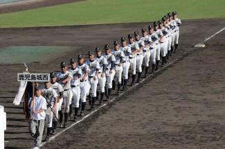 九州大会でも頑張ります!