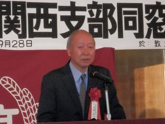 関東支部の河野会長