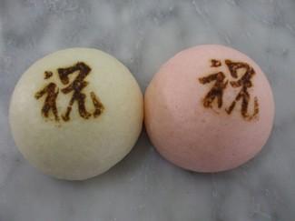 見事な祝い菓子です。