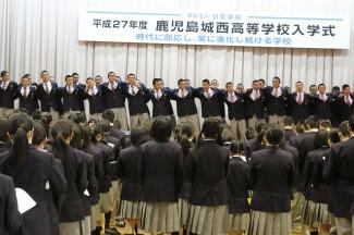 全員で学園歌・校歌を合唱しました