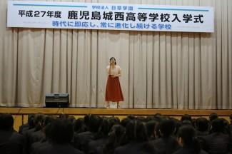 2年生吉野さんによる歌の披露