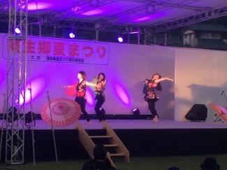 『和』をテーマに踊りました