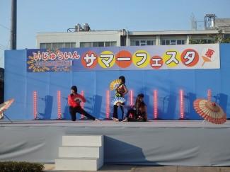 3年生の3人組による『和』をテーマにしたジャズダンス