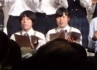 他校の代表生徒と共に楽しく歌いました!