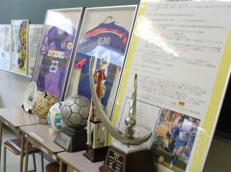 普通科体育コースは獲得したトロフィーなどを展示しました