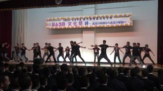 ダンス発表(共生コース2年)
