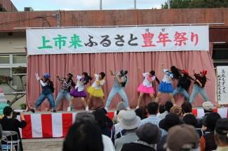 「オタク」をテーマにしたダンス