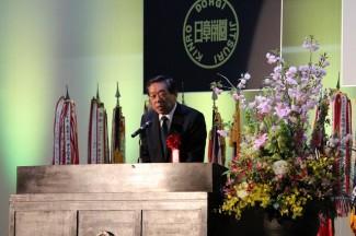 宮路日置市長による祝辞