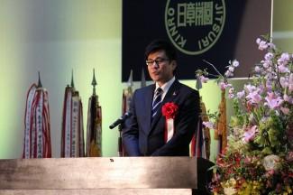 長田後援会会長による祝辞