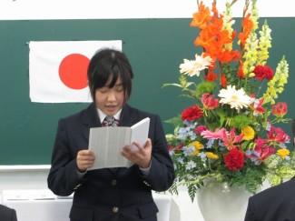 在校生代表の挨拶 立本麻彩美さん(郡山中出身)