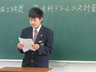 在校生の挨拶 川野健生君(和田中出身)
