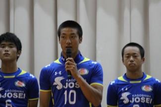 永吉主将による選手代表あいさつ