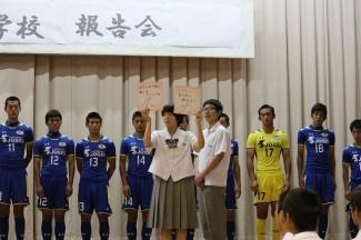 FCケルンの大迫 勇也選手とジュビロ磐田の岩元 颯 オリビエ選手から激励の色紙をいただきました