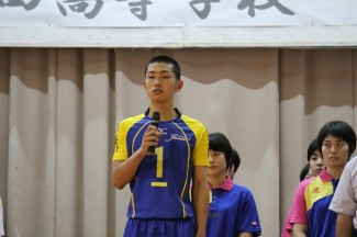 出場生徒を代表して男子バレー部主将の小野 宇くんがあいさつをしました