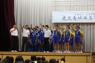 各部活動の九州・全国での活躍と,大迫選手のオリンピック代表選出を祈念して気合いを入れました