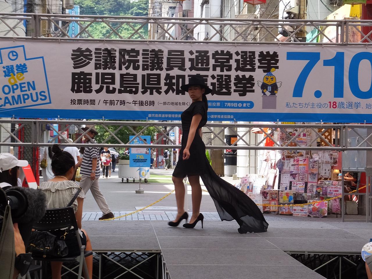 シフォンのオーバースカートが素敵です