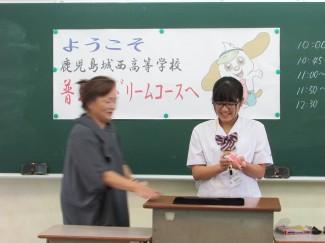 カードマジック1年生 東 美沙希さん(紫原中出身)