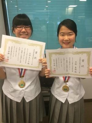 左:山田まどかさん(舞鶴中出身) 右:平野真陽さん(鹿屋東中出身)
