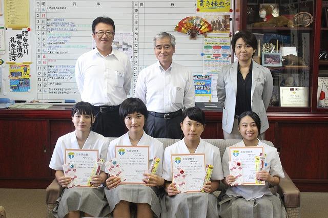 生徒奨励賞を受賞した4名の生徒