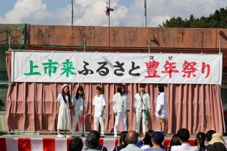 6人の生徒によるアカペラ