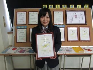 日商簿記検定3級に合格した篠原愛美さん(和田中学校出身)
