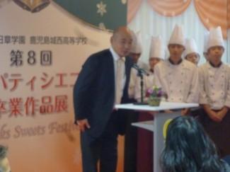 審査委員として大阪からあん庵代表松田様にお越し頂きました。