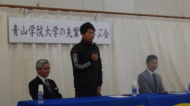 青山学院大学 駅伝部 新主将 吉永竜聖選手