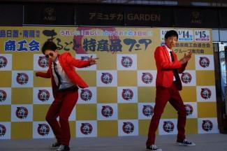 K-POPを使用したダンス