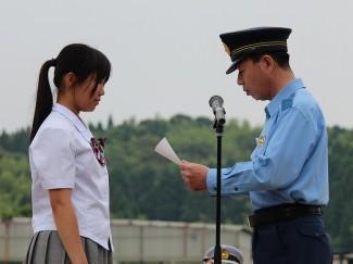 日置警察署長より指定書が交付されました