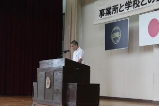 企業の方々に向けたお礼の言葉を普通科3年B組勝 健晟君(朝日中出身)が述べました。