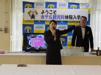 帝国ホテル勤務 町屋敷葵子さんの講話