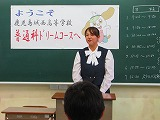 平成28年度卒業生 田代 沙耶さん(郡山中出身) 鹿児島レディスカレッジ キャリア養成学科在学中