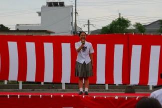 MCを担当した3年生の藤井さん