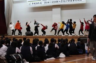 普通科芸術文化コースの皆さんはダンスを披露しました